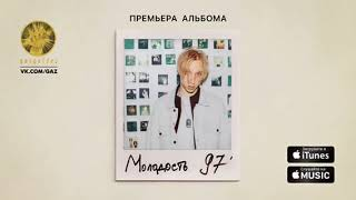 Download T-Fest - мне лень ft(truwer) + Текст Mp3 and Videos
