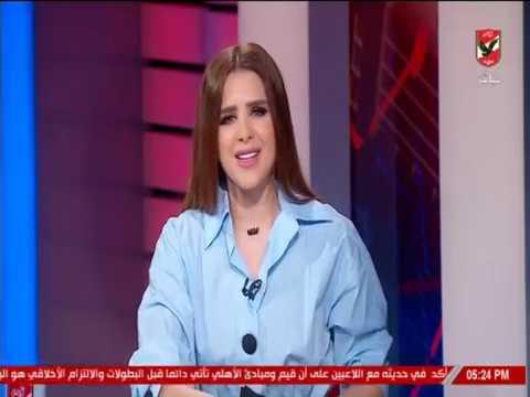 كريم احمد يستعرض كواليس بعثة النادي الأهلي