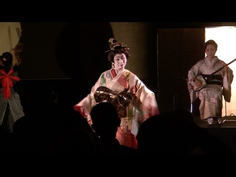Japanese Dance and Samisen Music
