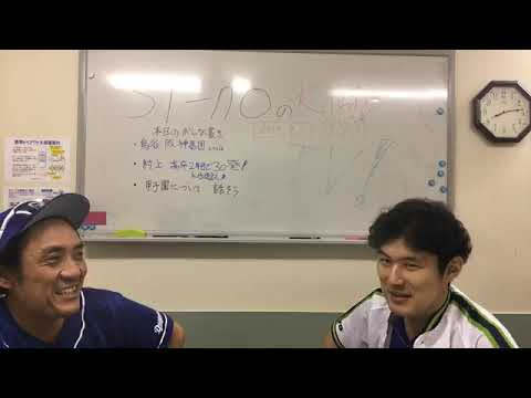 #72 佐藤大さん 2019年9月1日