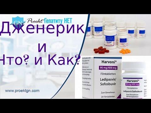 Гепатит C 3 генотип: что это такое, сколько живут и как