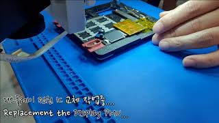 iPhone 6 No Power, Display PMU Repair 아이폰 6 전원불량 U1501 쇼트