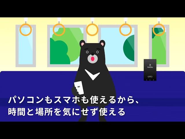 VoiceTubeのイメージ