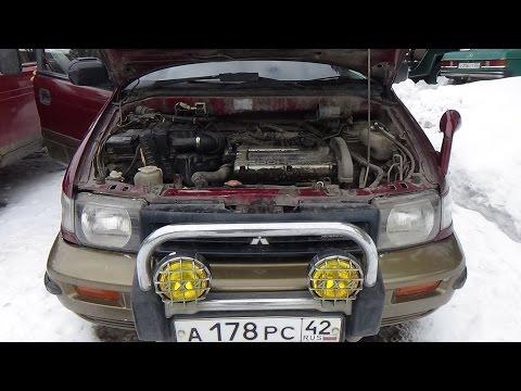 Mitsubishi RVR бензин 2.0 л 3 месяца простоя пробуем завести.