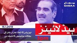 Samaa Headlines - 3PM - 16 January 2019