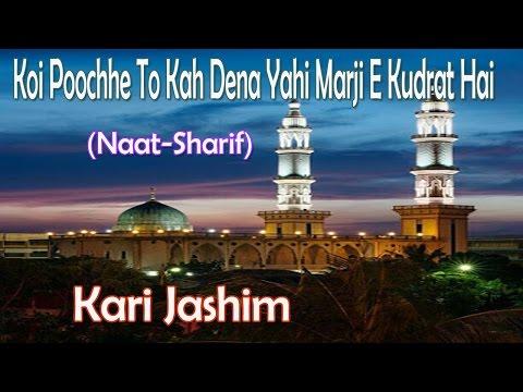 Koi Poochhe To Kah Dena Yahi Marji E Kudrat Hai ☪☪ Super Hit Naat Sharif ☪☪ Kari Jashim [HD]