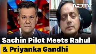 'Sachin Pilot Has Talked About Certain Issues, Frustrations': Shashi Tharoor