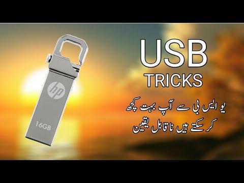 USB TRICKS    You should know