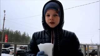 Исследование снега. 1 класс Окружающий мир
