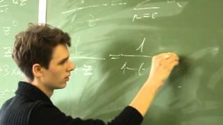 Рекуррентное уравнение