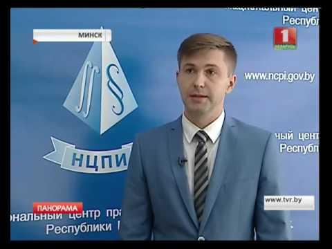 видео: Репортаж о работе НЦПИ (телепередача «Панорама»)