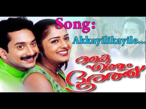 kaiyethum doorath malayalam movie song
