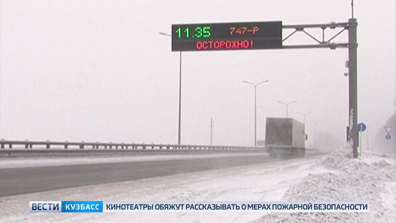 В Кузбассе ожидаются морозы ниже 46 градусов