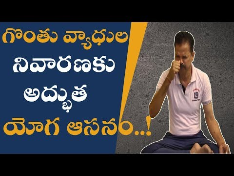 Ujjayi Pranayama Benefits in Telugu | Yoga Asanas In Telugu | Yoga Health Tips | Money Mantan TV