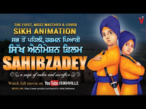 Sahibzadey: A Saga of Valor & Sacrifice (Full Movie in Punjabi)