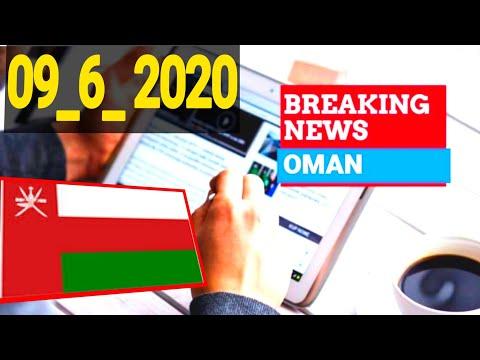 Oman Business Reopen   Dhofar, jabal akhdar closed   Oman Covirus-19 latest updates   Oman News