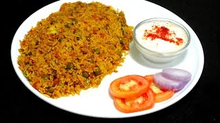 Tawa Pulao Recipe-Mumbai Style Tawa Pulao-Easy and Quick Pulao-Indian Rice Recipe