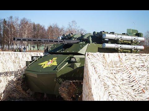 Sohu (Китай): российская армия отправила в Сирию боевого робота. Его слабое место – отсутствие пропу