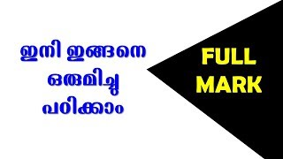 ???????? Assistant Prison Officer Previous Questions History Industry Gurukulam PSC Classe