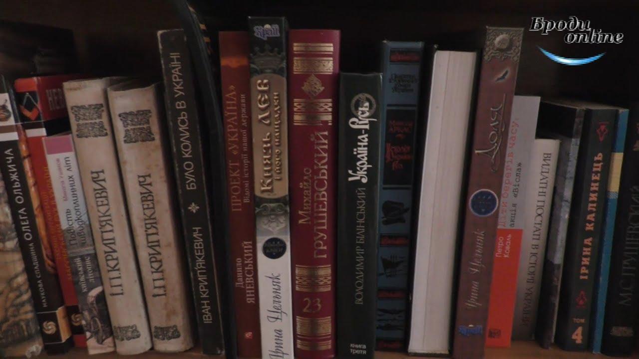 Чим живе Бродівська бібліотека для дітей? (ТК