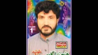 waheed Gul 8