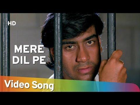 Mere Dil Pe Kiye Hain ( Duet ) (HD) - Kanoon - Ajay Devgan - Urmila Matondkar - S P Balasubramaniam
