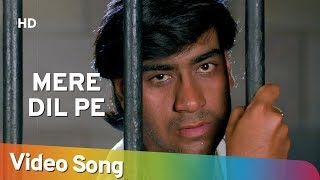 Mere Dil Pe Kiye Hain ( Duet ) (HD)   Kanoon   Ajay Devgan   Urmila Matondkar   S P Balasubramaniam