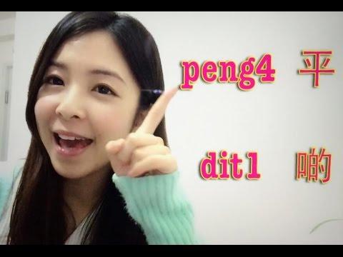 Học nói tiếng Quảng - đi shopping (nói tiếng quảng như thế nào)