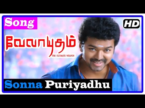 Velayudham Tamil Movie | Songs | Sonna Puriyadhu Song | Vijay leaves to Chennai | Hansika