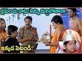 Ali, Master Bharath, Allari Naresh || Telugu Movie Scenes || Best Comedy Scenes || Shalimarcinema