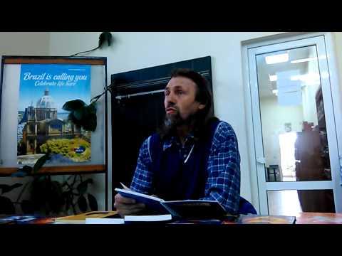 ЕЛЕАЗАР ХАРАШ - лекция 01.10.2013из YouTube · Длительность: 32 мин43 с