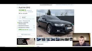 Топ авто от 12-20 тыс. $ Что взять после пассата?