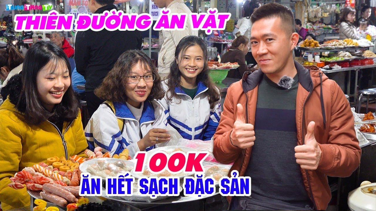 Ăn hết sạch Đặc sản Hải Phòng chỉ với 100K tại Chợ Cát Bi | DU LỊCH VIỆT NAM