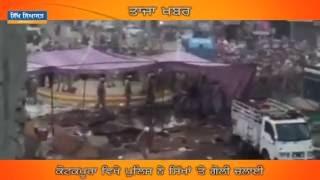 Two Sikhs killed as Punjab Police opens fire in Behbal Kalan near Kotkapura