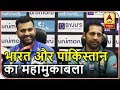 Twarit Mukhya: Gear Up For India Vs Pakistan After 15 Months | ABP News