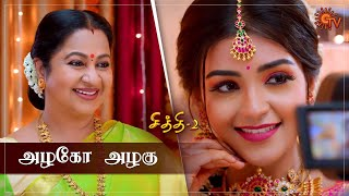 Chithi 2 - Ep 167 | 24 Nov 2020 | Sun TV Serial | Tamil Serial