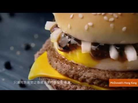 Batman Burger Offered by McDonald's Hong Kong