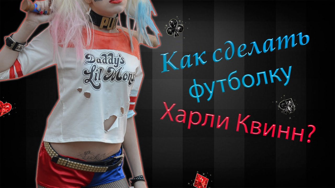 REPAINT HARLEY QUINN/ALL TATTOO HARLEY/Decryption tattoos Harley .