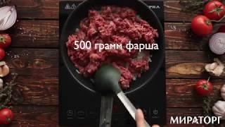 Мусака с мясным фаршем