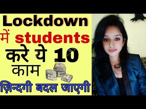 Lockdown me kya kare, students lockdown me kya,Khali samaye me kya kare, quarantine me kya kare stud