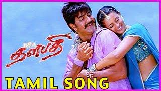 Puthiya Thalapathi Tamil Video Song -Srikanth , Bhavana