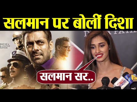 Bharat: Disha Patani shares her experience on working with Salman Khan | FilmiBeat Mp3