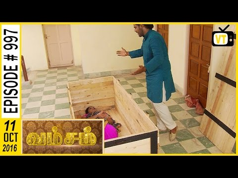 Vamsam - Tamil Serial | Sun TV | Episode 997| 11/10/2016