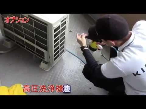 掃除 エアコン の 室外 機 エアコン室外機の掃除の必要性・自分での掃除の仕方について