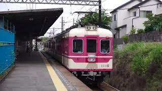 神戸電鉄 1116F 回送 鈴蘭台西口通過
