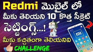 Redmi mobile secret settings in telugu || MIUI hidden features in telugu || Technicalanjan