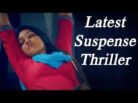 Latest Telugu Suspense Thriller Movie - Sharran Kumar, Jai Quehaeni