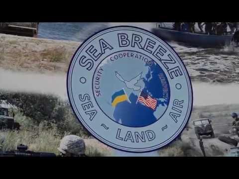 Sea Breeze 2016 - The National Guard of Ukraine