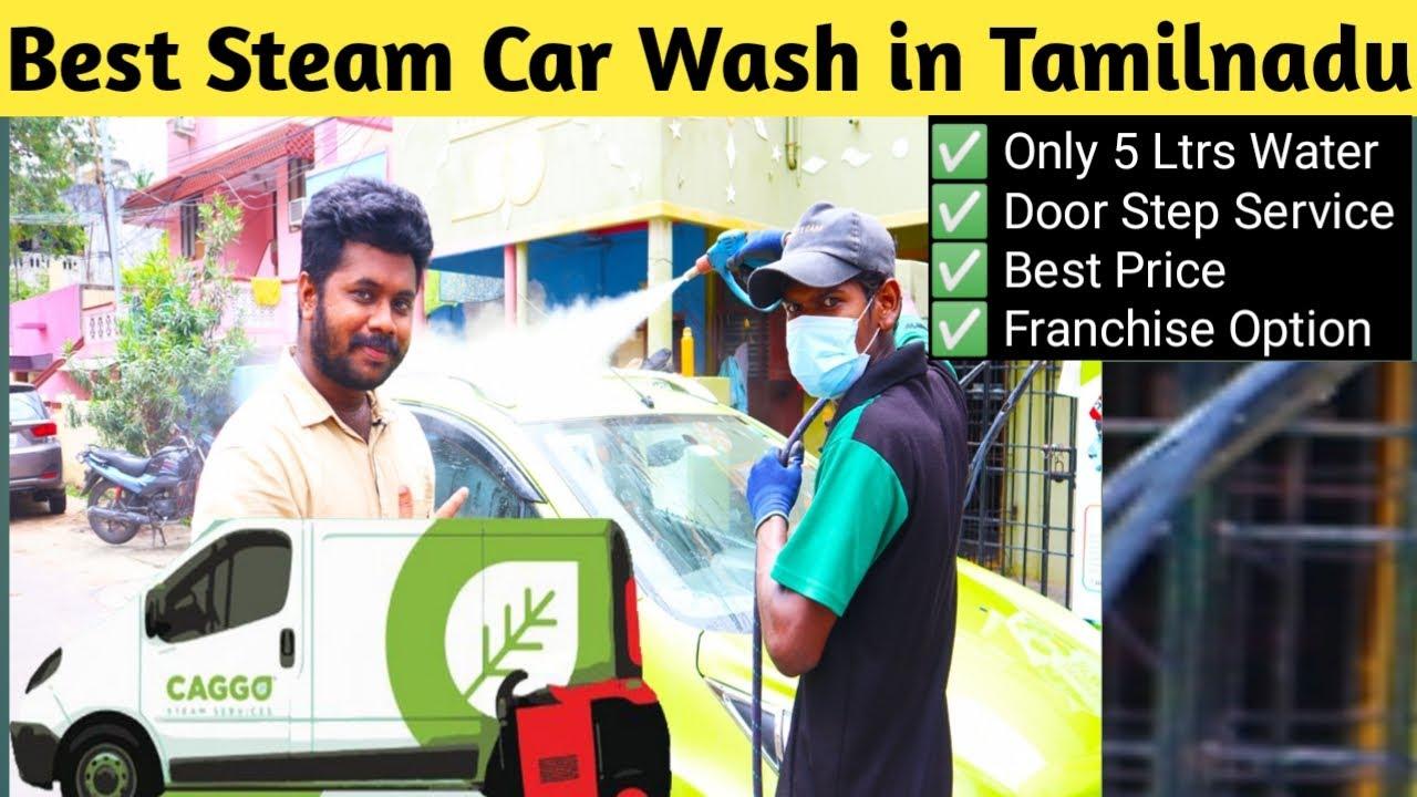 CAGGO Steam Car Wash || Lockdown நேரத்தில் 100% லாபகரமான Business