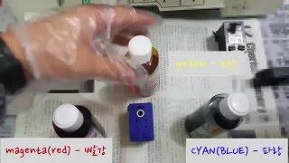 삼성 잉크젯 복합기 잉크리필 방법